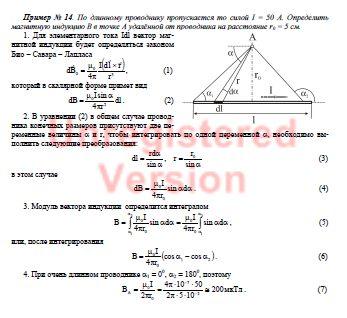 Персональный сайт Публикации Основы термодинамики Методические указания к выполнению контрольных работ Решение задач Ответы 56 стр